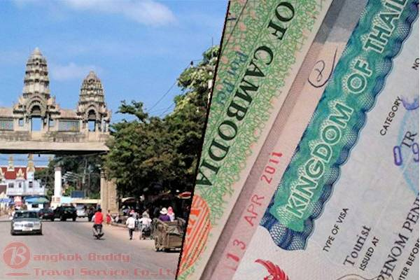 Daily visa run from Bangkok, Thialand to Poi Pet, Cambodia